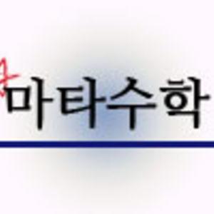 김성욱 선생님